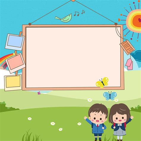Primary School Student Award Poster Background Material